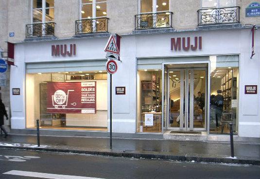 boutiques muji paris conception architecturale professionnelle. Black Bedroom Furniture Sets. Home Design Ideas